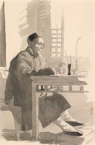 Chinese Scholar, Watercolour, 1910